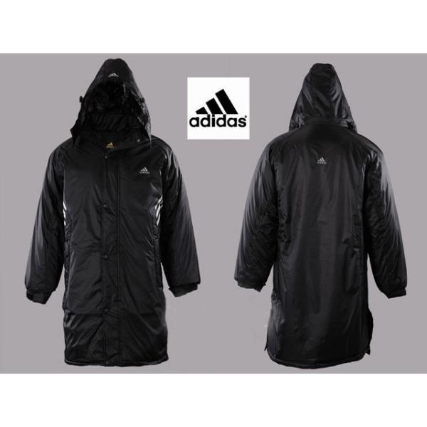Manteau Adidas Homme Pas Cher 005 191484c154d0